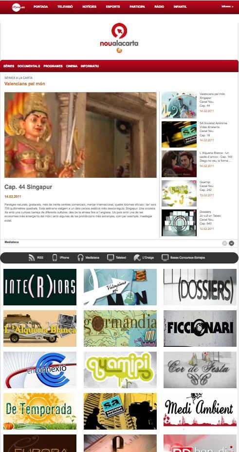 La página principal de Noualacarta
